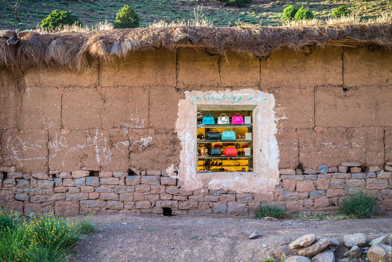 The window / shop Project by abdellah azizi