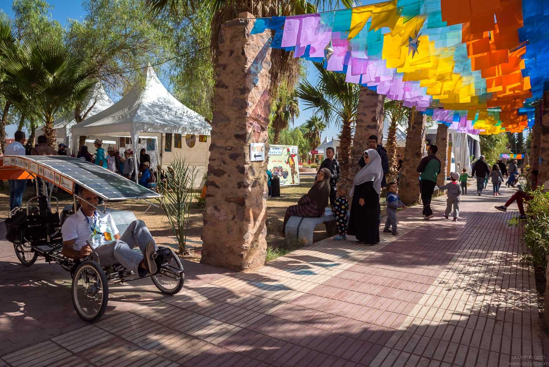 Morocco solar fetival 2017