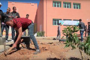 Youth Ecology Initiative Fund
