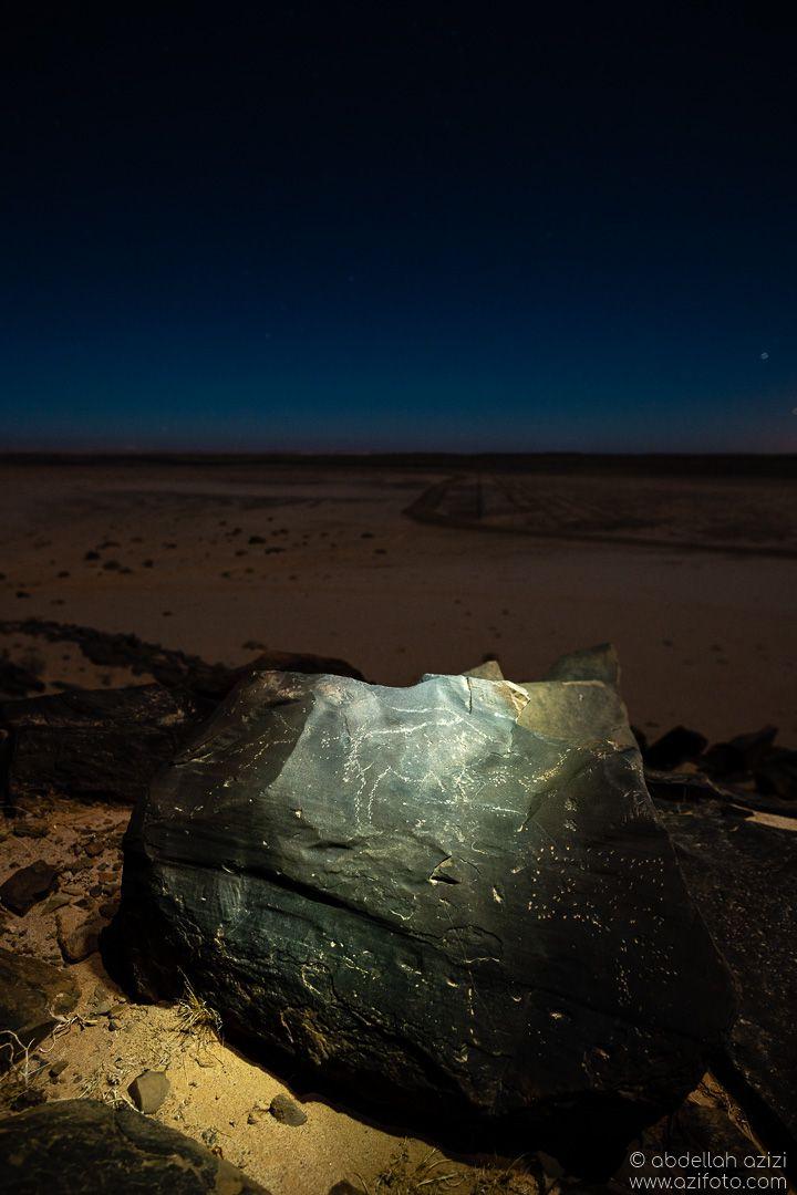 Rock carving Smara, Morocco