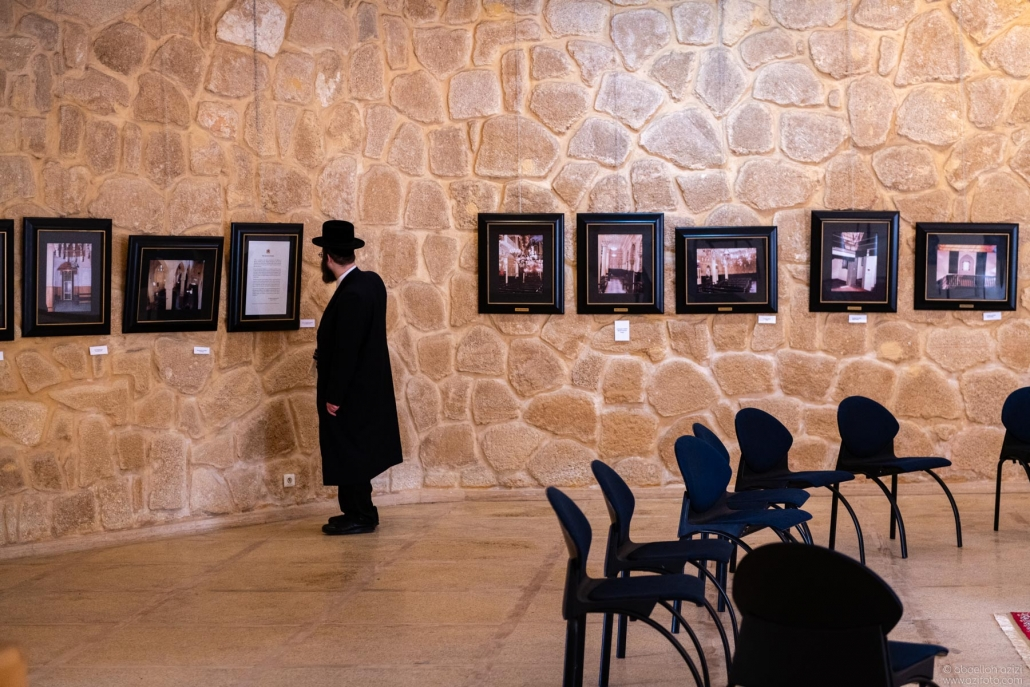 Jewish museum casablanca